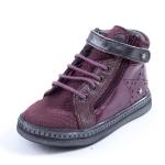 Boots bordeaux Babybotte  KIMERA