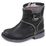 Boots noir fille  151670A Garvalin