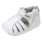 Chaussures de baptême pour bébé garçon